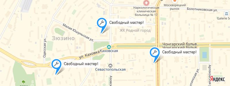 Цветов подарков, доставка роз метро севастопольская